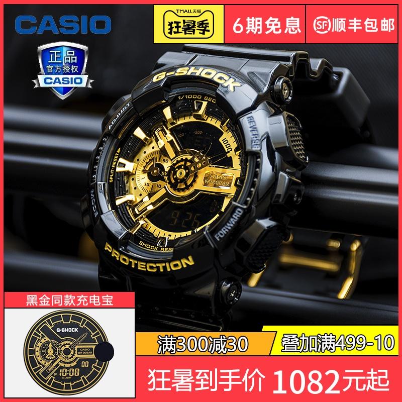 Спортивные часы Артикул 37460578960