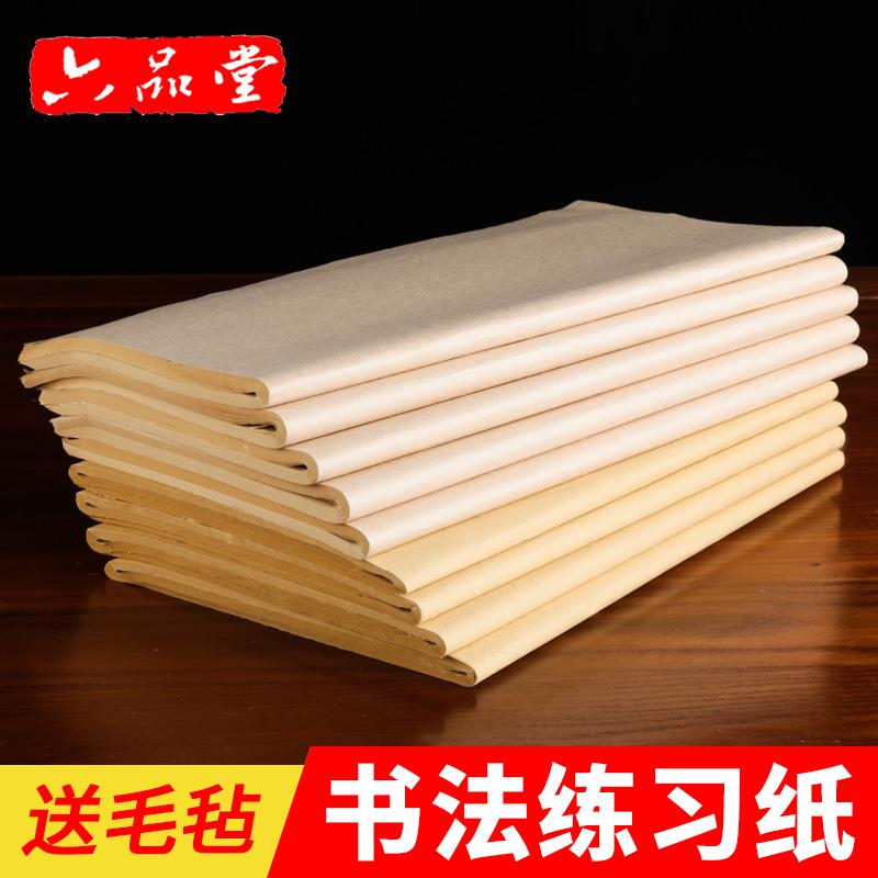 Бумага из бамбука Артикул 23423364294
