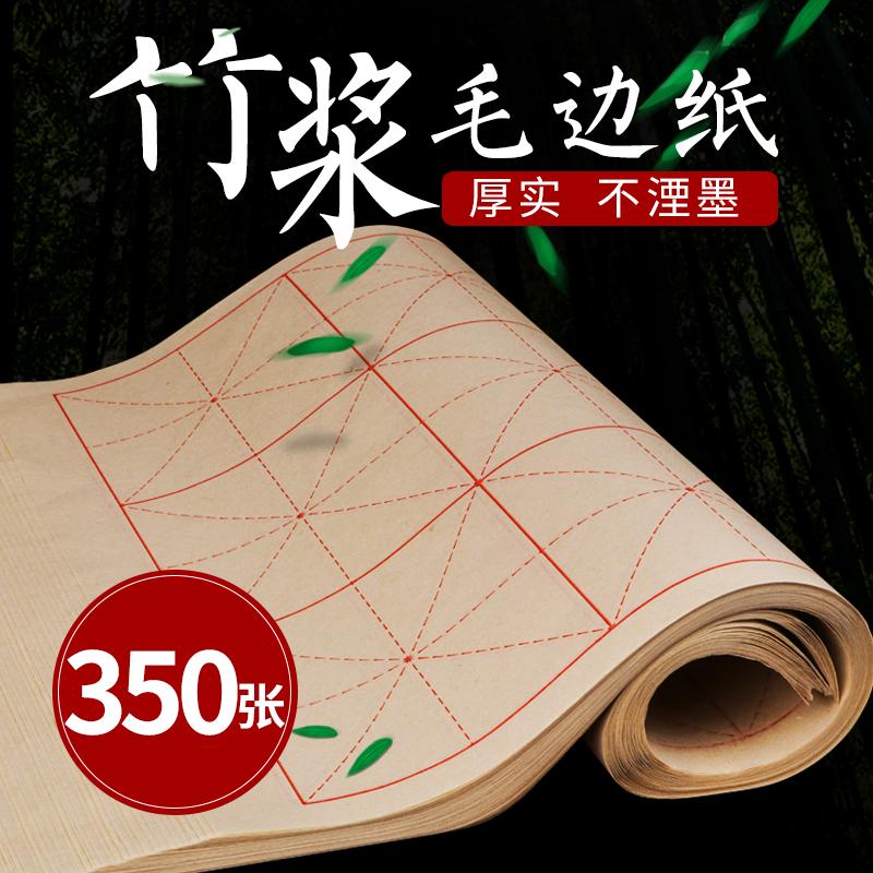 Бумага из бамбука Артикул 564718044890