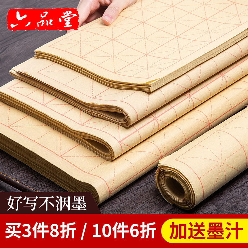 Бумага из бамбука Артикул 38757719229