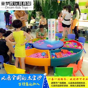 进口儿童套装太空玩具沙盘桌积木塑料淘气堡广场小孩摆摊沙游戏桌