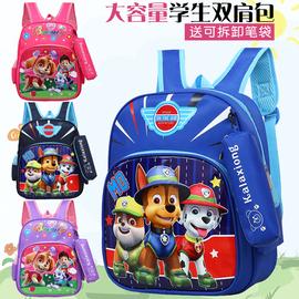 送笔袋幼儿园书包儿童背包男女童可爱卡通小孩1-3-5岁宝宝双肩包