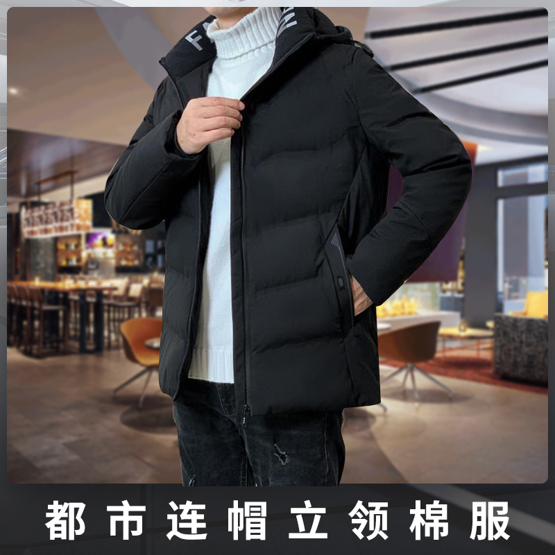New 2020 winter leisure mens cotton padded cardigan thickened warm fashion city hooded stand collar cotton padded jacket