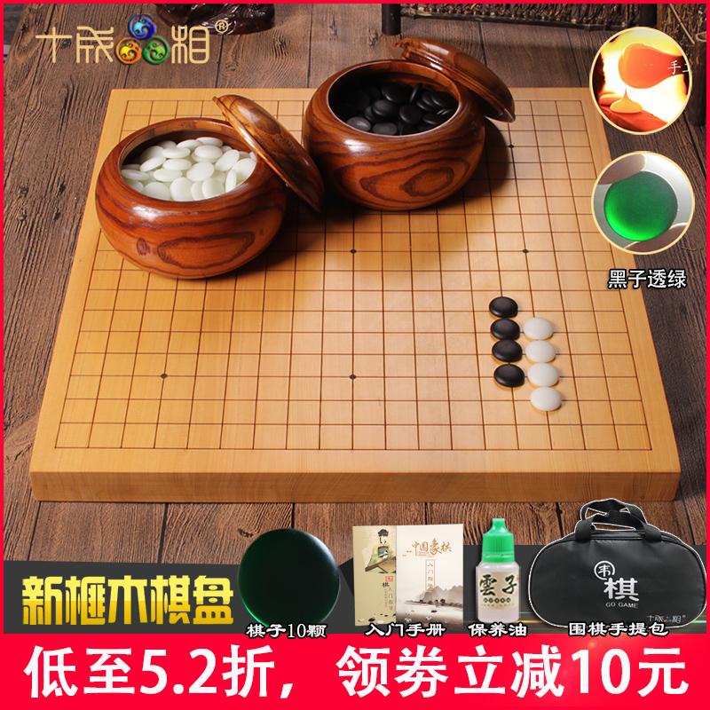 Китайские шашки Артикул 552742490541