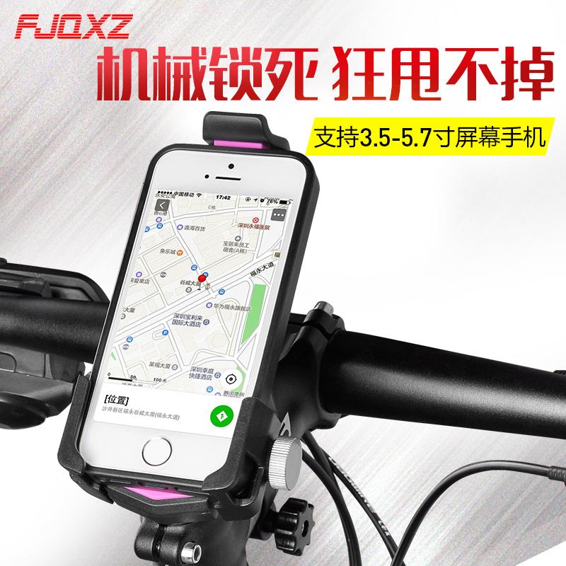自行车手机架电动摩托车电瓶手机导航支架固定架山地单车骑行防震