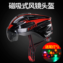 Fjqxz bicycle helmet riding helmet glasses integrated mountain road safety hat men riding equipment