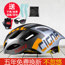 Fjqxz riding helmet road vehicle pneumatic helmet mountainous bicycle helmet for men and light equipment for women safety hats