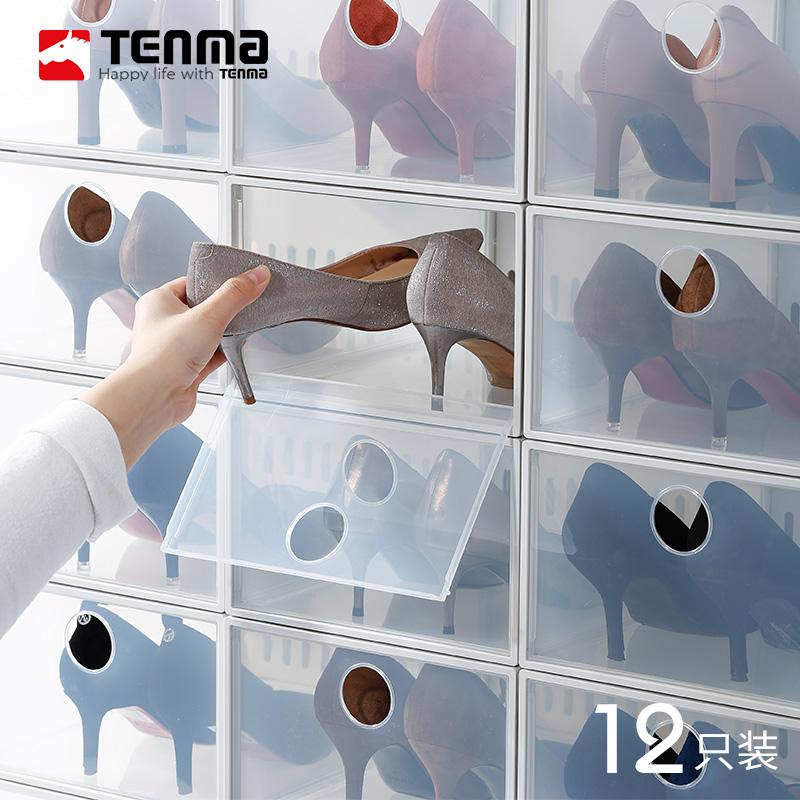 Tenma翻盖式加厚鞋盒装aj篮球鞋子收纳盒透明塑料简易鞋柜12个装