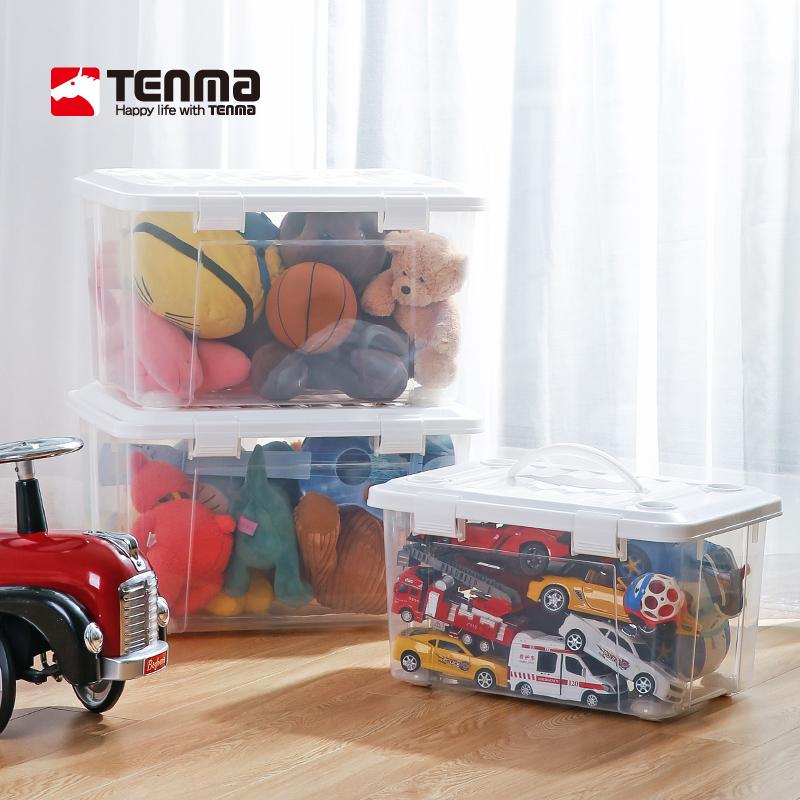 79.00元包邮日本天马株式会社手提式玩具收纳箱零食收纳盒儿童衣服整理箱大号