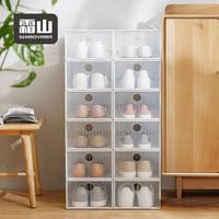 霜山翻盖式加厚鞋盒12个装aj篮球鞋子收纳盒透明塑料简易鞋柜鞋架