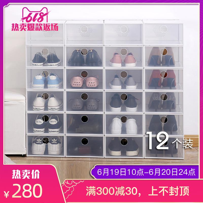 日本天马株式会社翻盖式塑料鞋盒可组合鞋子收纳盒客鞋柜12个装