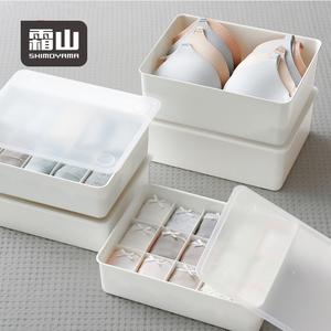 霜山内衣收纳盒家用塑料有盖分格盒衣柜抽屉文胸内裤袜子储物盒