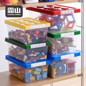 霜山乐高玩具收纳箱儿童拼装积木分类整理箱零食收纳盒塑料储物箱