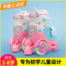 Baby children's skate suit 2-3 years old 5 beginners 4 Kids 6 boys and girls double row roller skate kids