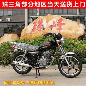正品珠峰国四电喷太子款男装男士150cc125cc太子摩托车整车可上牌