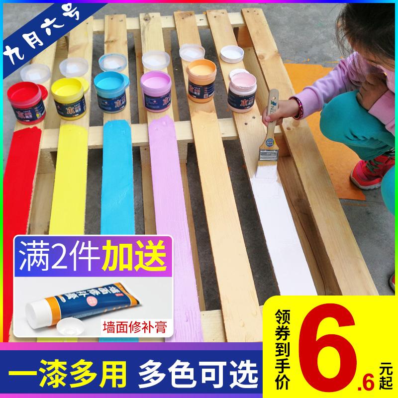 水性漆木器漆旧家具翻新改色木质门木头木漆白漆自刷油漆家用清漆