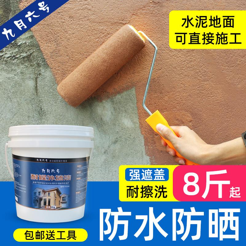 Водоэмульсионная краска для стен Артикул 577182150188