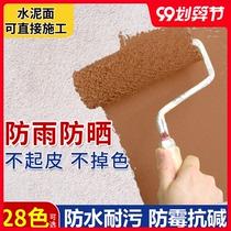 沐萱外墙漆防水防晒乳胶漆外墙涂料室外耐久油漆白色彩色内墙面漆
