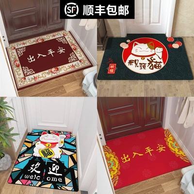 出入平安门垫地垫进门踩脚垫门口入户门地毯红色福字新年家用垫子 - 封面
