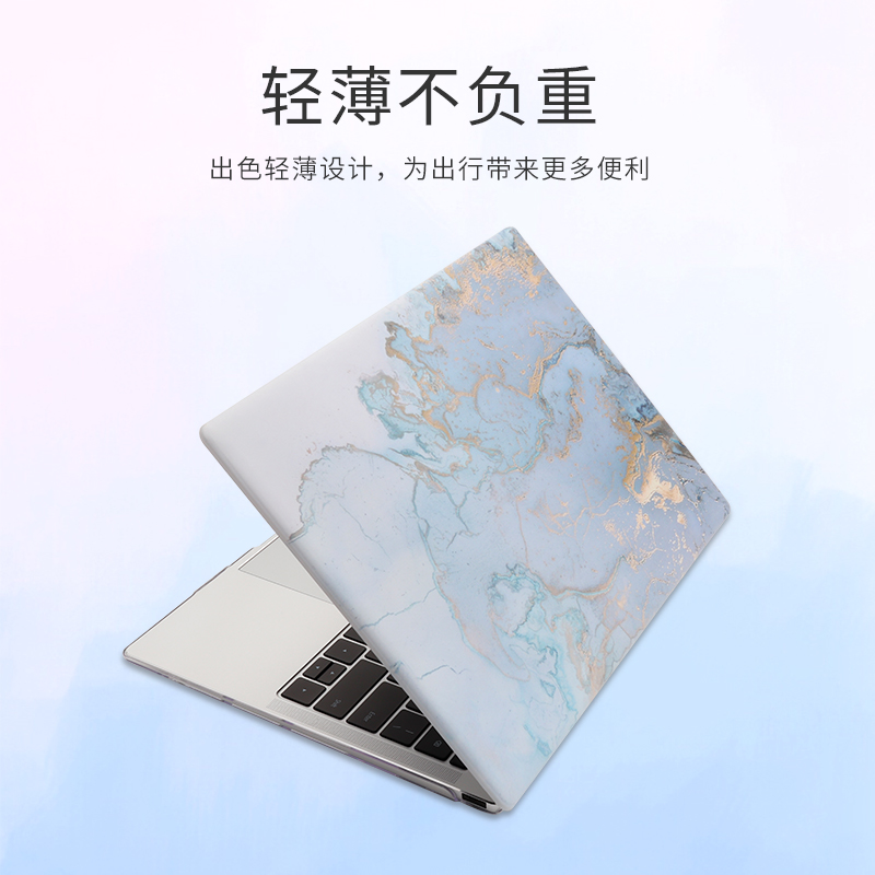 Huawei matebook14 notebook 13 case xpro computer case protection case accessories fall proof and scratch proof full set 2019 customized whole body creative DIY full package ins style