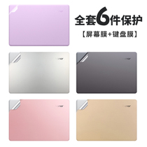 Huawei Glory Magicbook Sticker Notebook sticker Matebook x Pro computer film Shell film D protective Shell E fuselage accessories 14 Rui Dragon version 13 inch full set of pure color film