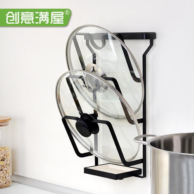免打孔锅盖架放菜板的架子壁挂式厨房收纳用品砧板置物架挂件家用