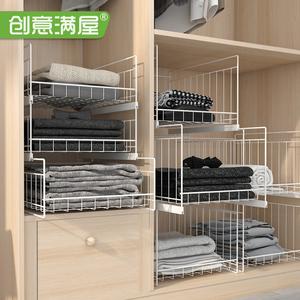 衣柜收纳分层隔板抽屉式卧室衣橱衣服收纳神器分格整理柜内置物架