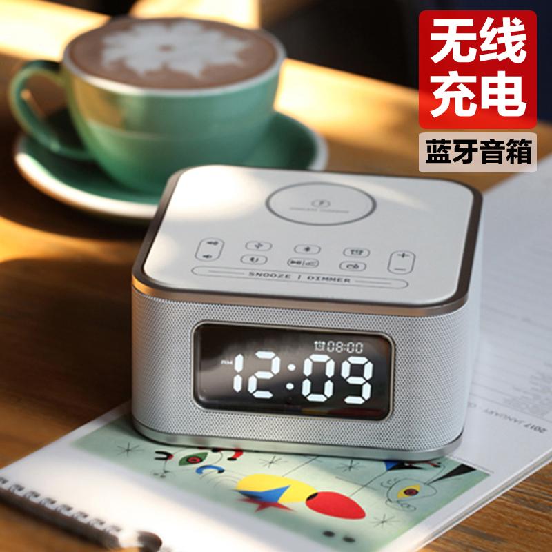 美时苹果12华为三星无线充电闹钟