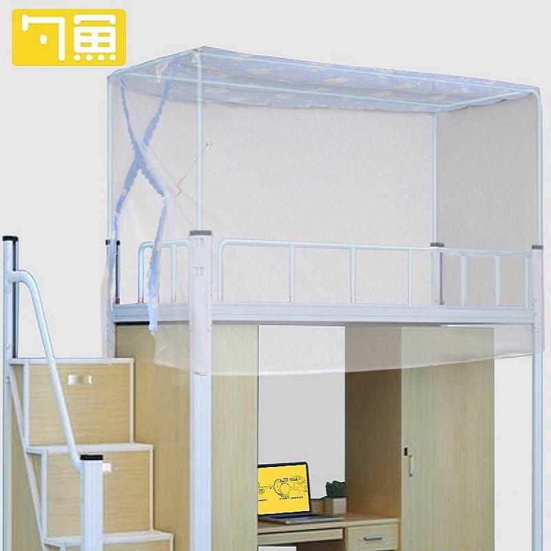 学生宿舍蚊帐上下铺通用寝室1.9*0.9m单人床拉链加密女侧开门防尘