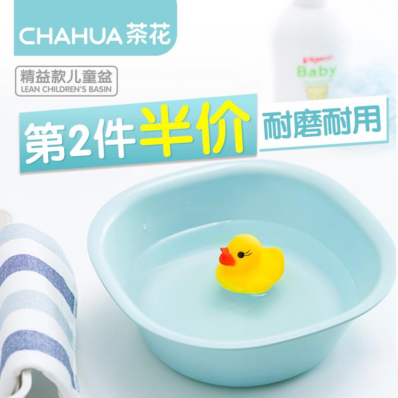 茶花脸盆家用卫生间塑料可爱少女宿舍学生盆宝宝儿童婴儿盆小脸盆