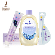 Oral care package for pregnant women
