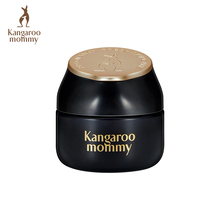 Kangaroo Mother Bird's Nest Cream for Pregnant Women