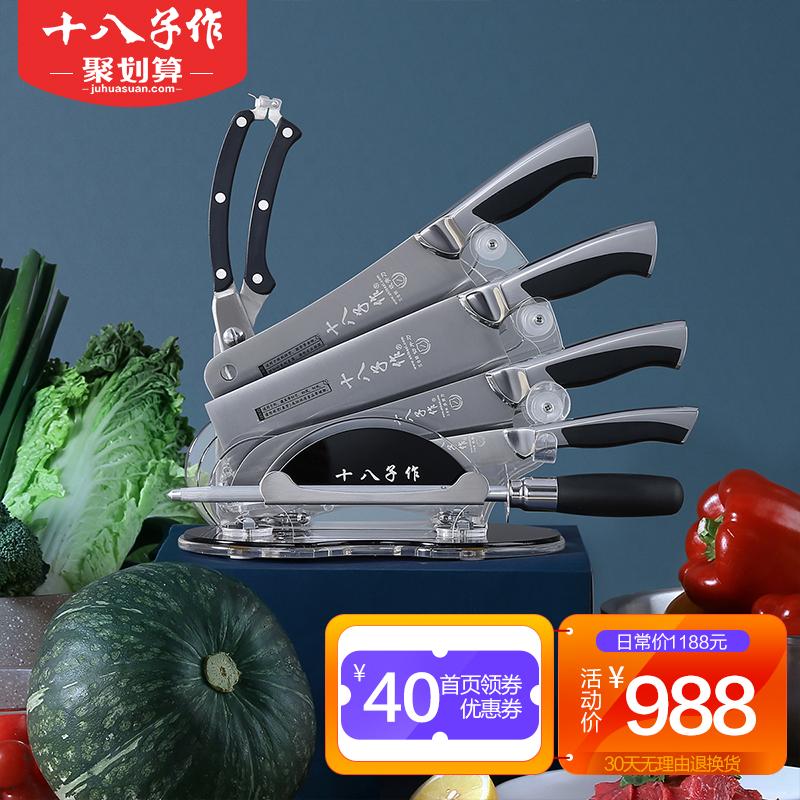 Наборы ножей для кухни Артикул 24367164956