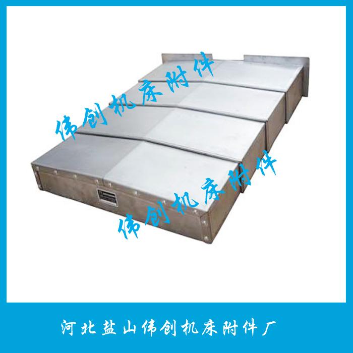 不锈钢伸缩护罩防护罩钢板防铁屑保护罩导轨防水屑防油轨道金属罩