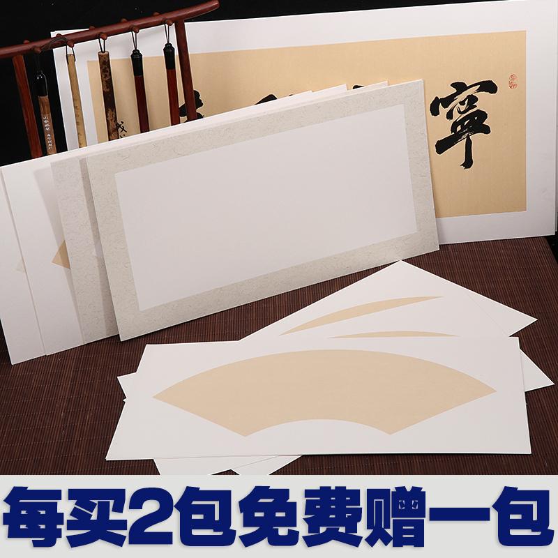 Предметы из бумаги для росписи Артикул 42476575699