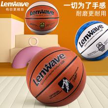 兰威正品室内外耐磨成人比赛篮球