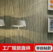 现代中式竖纹素色仿草编草席无纺布墙纸 3d卧室书房宾馆茶楼壁纸