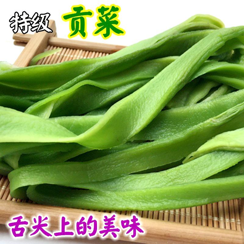 特级无叶苔干500克包邮 贡菜 苔菜干货脱水蔬菜土特产非莴笋干
