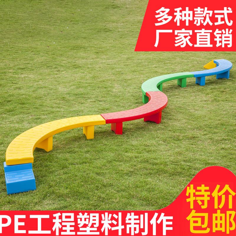 Детские товары для игр на открытом воздухе Артикул 39262445362