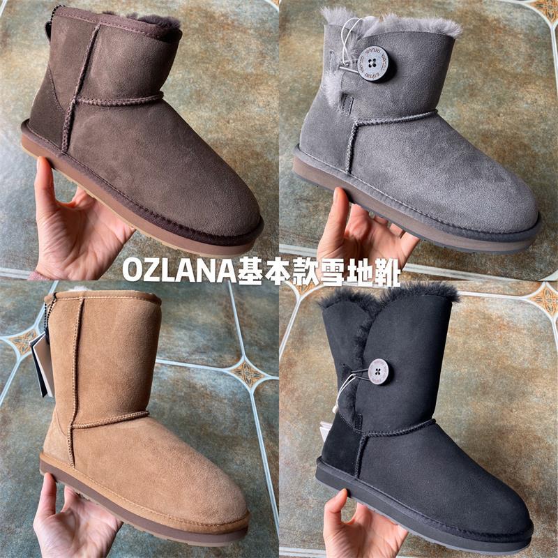 澳洲OZLANA2019女鞋雪地靴防泼水保暖羊毛一体平底基本款oz0001