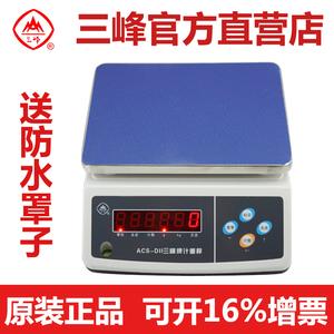 上海三峰牌电子称ACS-D11计重秤食品秤厨房电子秤商用精准称重0.1