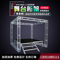Stage truss background frame aluminum alloy lighting frame lei stage shelf runway folding Chorus Table Square Tube Truss