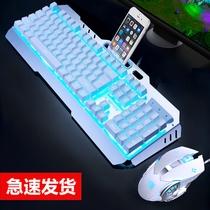 新盟真机械手感键盘鼠标套装有线耳机三件套电竞吃鸡游戏笔记本台式电脑外设办公用二件键鼠朋克网红网吧专用