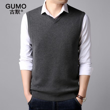 Sweaters, waistcoats, men's V-neck knitted vest