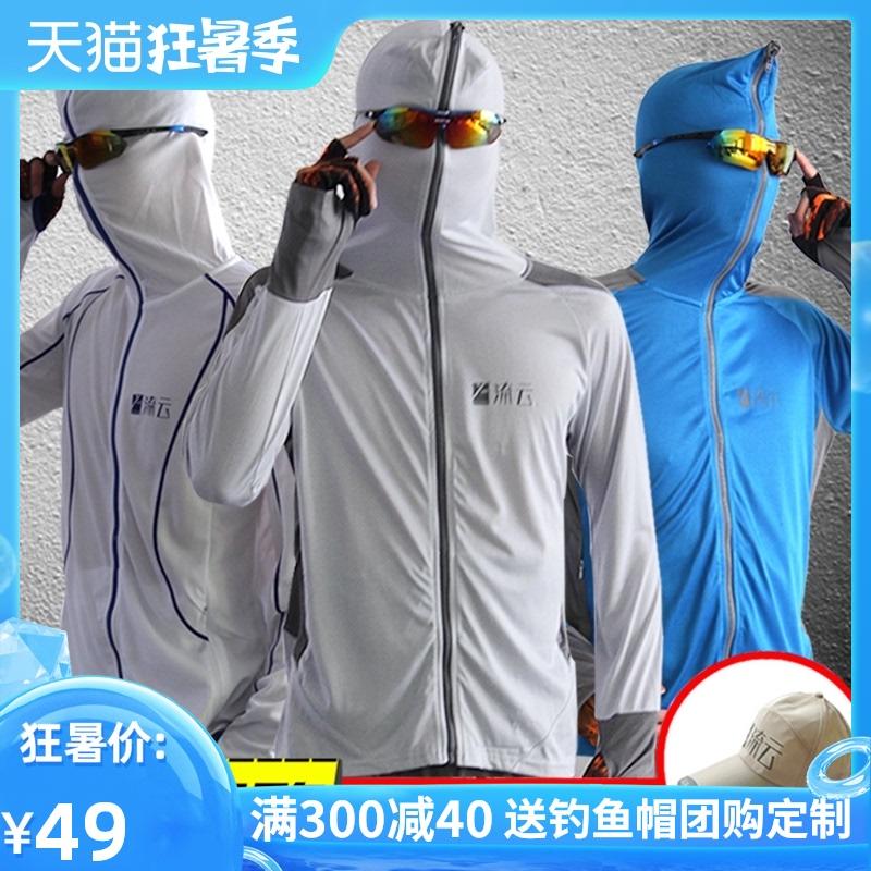 Одежда для активного отдыха / Горнолыжные и сноубордические костюмы Артикул 37991794235