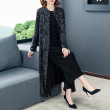 Your wife's large windbreaker, 35 year old women's wear, 2019 new fashion, mother's wide lady's autumn long thin coat