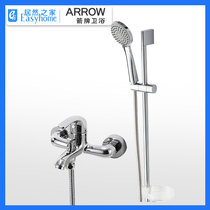 Arrow drenched Yuhua sprinkler set simple handheld shower nozzle faucet ae3601+ae3801b Incredibly home