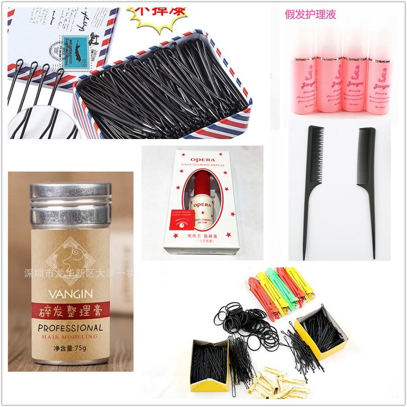 Hot selling wig care liquid clip hair net hair care anti dryness air cushion comb set false hair care softener