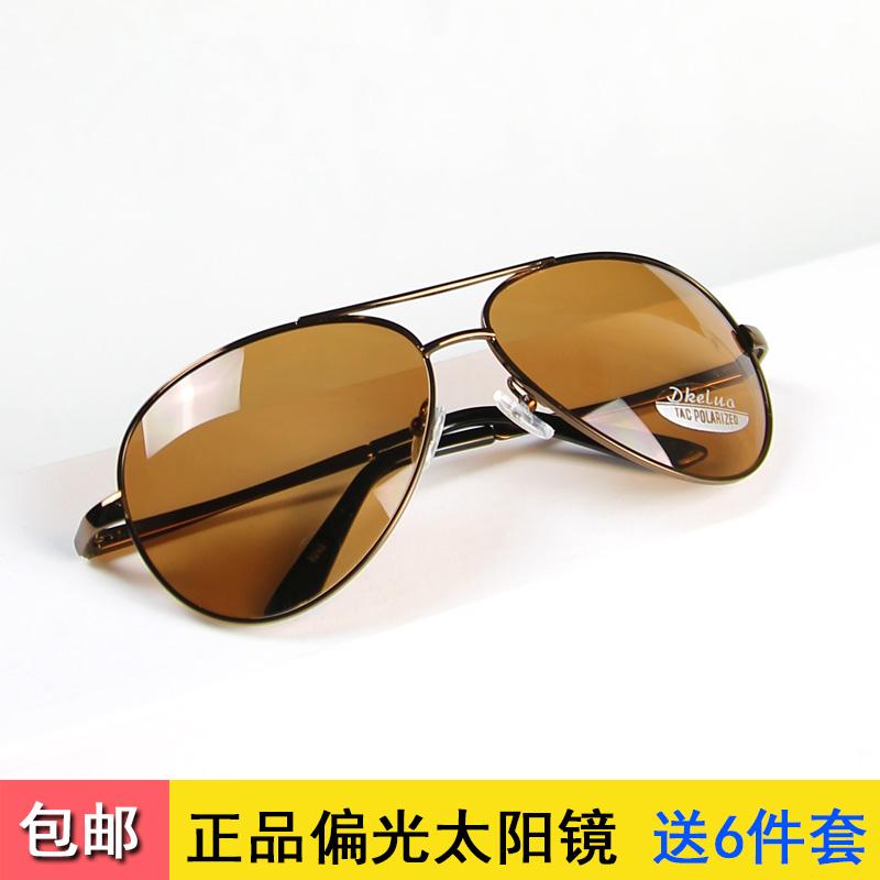 Driving dacromet polarized fishing glasses tide male driver drove sunglasses yurt tinted sunglasses Men