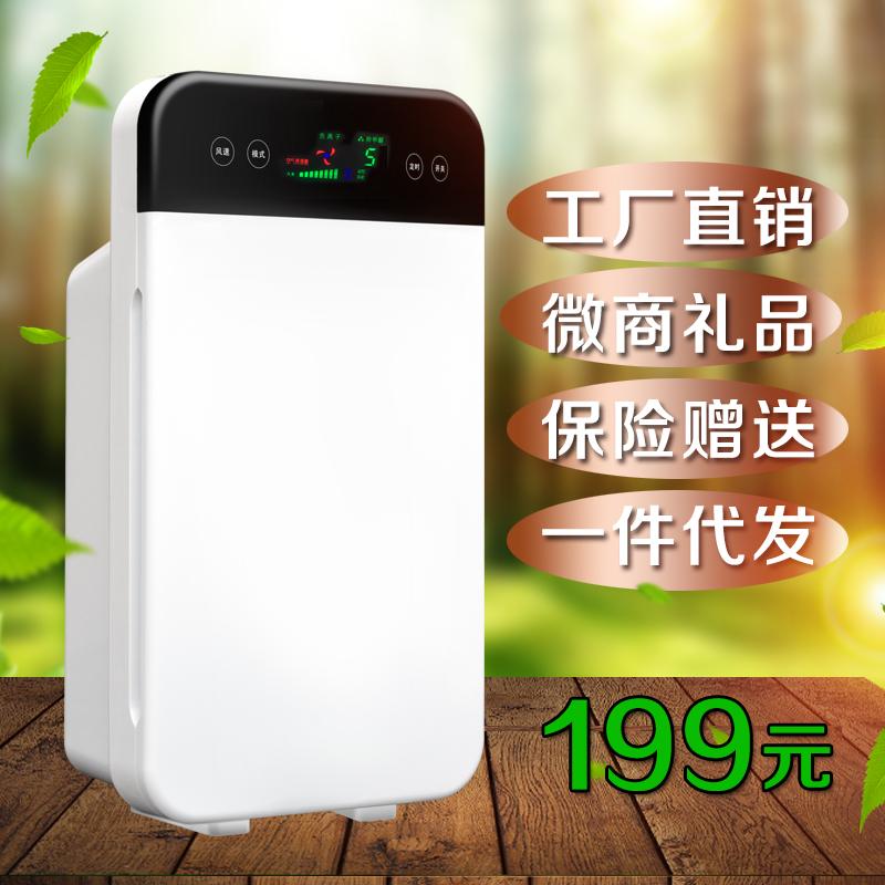 家用空气净化器 负离子静音净化机氧吧 室内卧室除PM2.5甲醛雾霾
